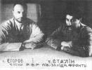 Члены Реввоенсовета Юго-Западного фронта А.И.Егоров и И.В.Сталин. 1920 г.