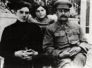 С сыном Василием и дочерью Светланой