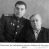 Артём Сергеев с матерью