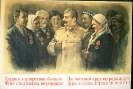 Плакат_22
