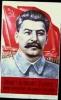 Плакат_46