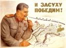 Плакат_65