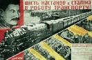 Плакат_70