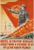 Плакат_73