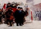 Похороны Ленина