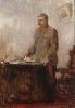 И. В. Сталин