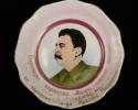 Портрет И. В. Сталина_1