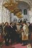 Сталин и члены правительства