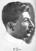 Портрет И. В. Сталина