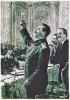 Заздравный тост за русский народ  24 мая 1945 года