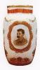 Ваза с портретом И. В. Сталина