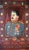 Ковер с портретом И. В. Сталина