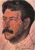 Набросок для портрета И. В. Сталина