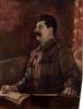 Сталин на XVII съезде ВКП(б)