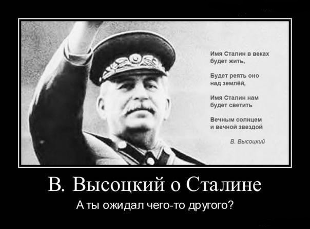 http://stalinism.ru/images/stories/food/v-s.jpg
