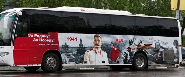 stalinobus.jpg